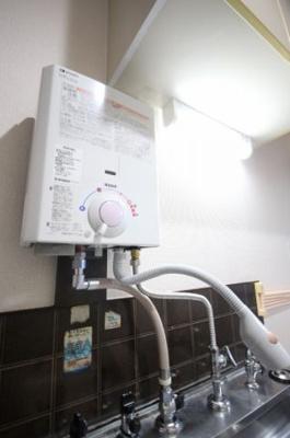 ハイツ大峰 湯沸かし器