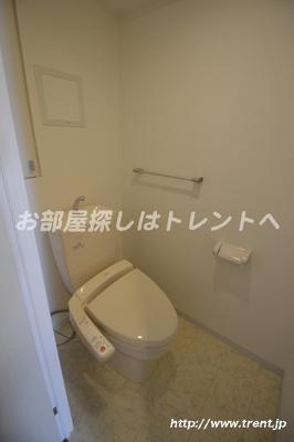 【トイレ】パレコート新宿
