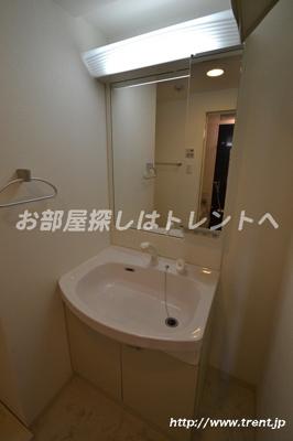 【洗面所】パレコート新宿
