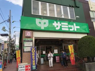 東京都大田区南久が原2丁目新築戸建 B号棟 駅前にサミットがあります。
