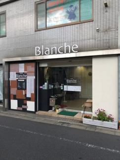 東京都大田区南久が原2丁目新築戸建 B号棟 美容院も徒歩2分のところにあります。
