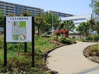 東京都大田区南久が原1丁目新築戸建 E号棟 下丸子公園です。広場以外にもテニスコートなど様々な設備のある公園です。