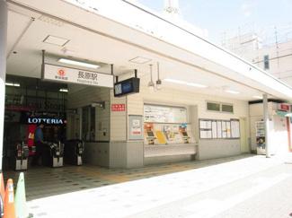 大田区上池台1丁目 新築戸建  長原駅