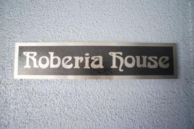 【外観】ロベリアハウス