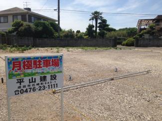 【区画図】西三里塚ワタナベ駐車場