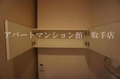 【収納】リシェス グラース