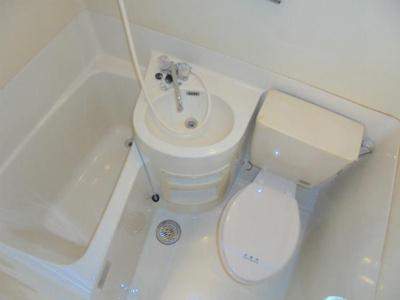 【浴室】グリーンコーポ山坂