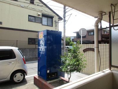 【展望】サンヒルズマンション