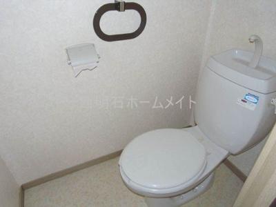 【トイレ】ハイツセイフウA
