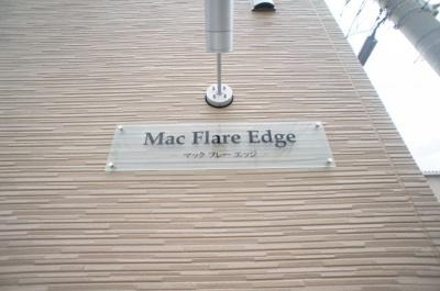 【外観】マック フレー エッジ