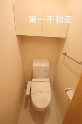 【トイレ】ベルフォーレ
