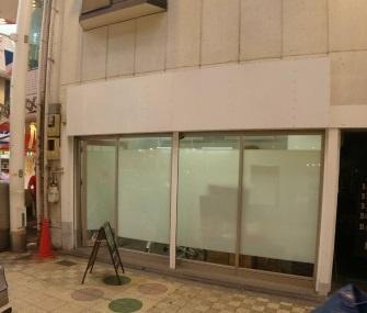 【その他】駒川5丁目貸店舗(南側)