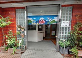 東京都大田区西六郷2丁目新築戸建 1号棟 第一相模湯が近くにあります。銭湯が好きな人はたまに行ける距離にあって嬉しいですね。