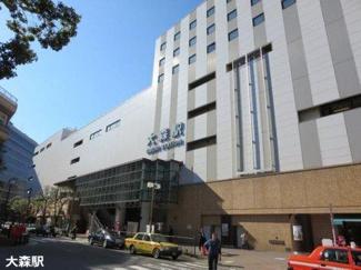 大田区大森北六丁目の新築戸建 周辺写真