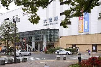 大田区中央3丁目 新築戸建 大森駅