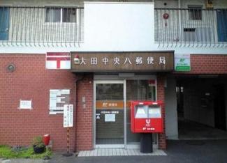 大田区中央7丁目 新築戸建 大田中央八郵便局