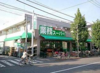 大田区中央7丁目 新築戸建 業務スーパー池上通り店