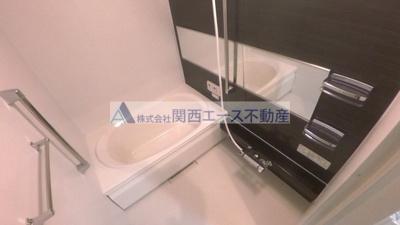 【浴室】テラスシャディーケーエス