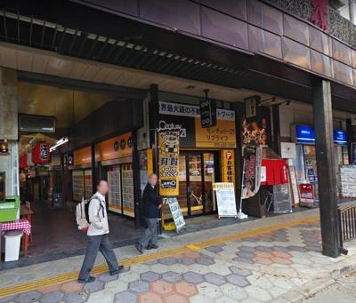 矢本ビル 店舗