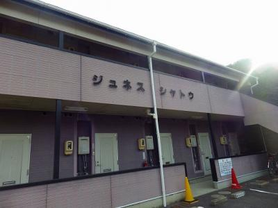 【その他】ジュネス・シャトー
