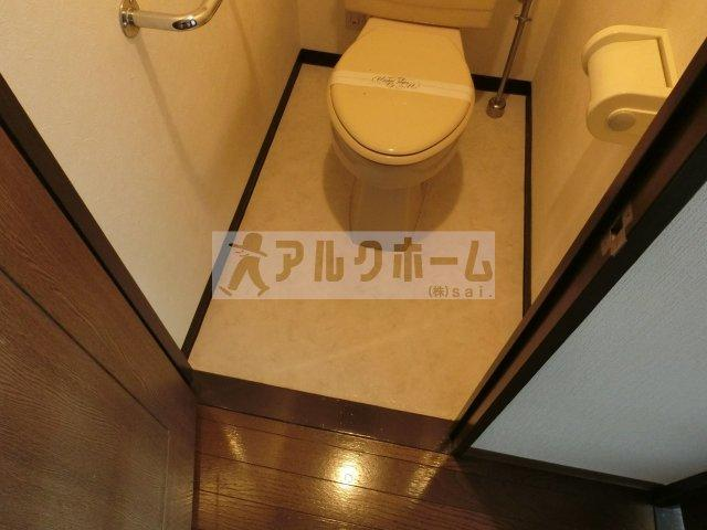 幸喜ビル(柏原市国分西) お手洗い