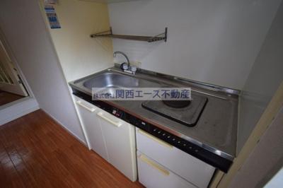 【キッチン】瓢箪山第7マンション