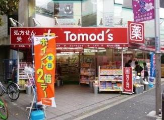 東京都世田谷区代沢2丁目B区画売地 トモズ代沢店です。