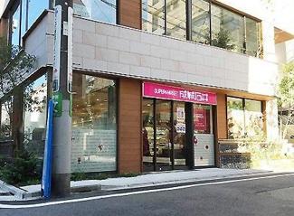 東京都世田谷区代沢2丁目A区画売地 成城石井下北沢西口店です。
