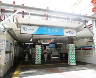 東京都世田谷区代沢2丁目A区画売地 最寄り駅の下北沢駅です。徒歩8分です。