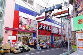 東京都世田谷区代沢2丁目A区画売地 スーパーオオゼキ下北沢店です。