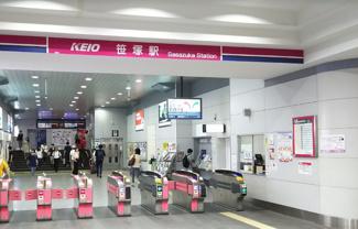 東京都世田谷区北沢5丁目売地 最寄り駅の笹塚駅です。