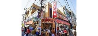 世田谷区千歳台三丁目の売地D 周辺写真