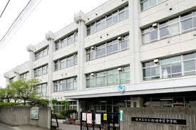 世田谷区千歳台5丁目 建築条件付売地 船橋希望中学校