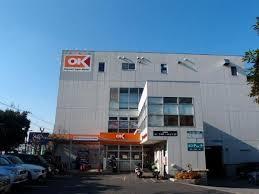 世田谷区成城4丁目 売地 スーパー