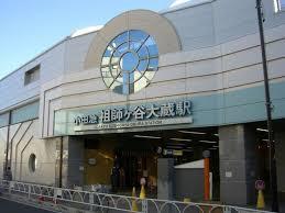 世田谷区祖師谷6丁目 売地 A区画  祖師ヶ谷大蔵駅