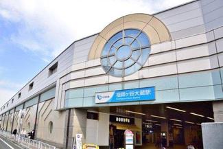 世田谷区祖師谷5丁目 祖師ヶ谷大蔵駅