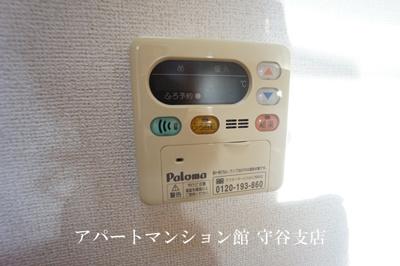 【駐車場】ジュネス小絹