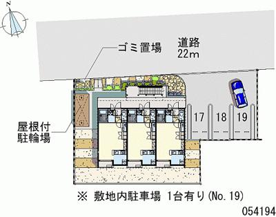 【地図】北斗Ⅲ