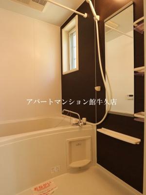 【浴室】さくらヒルズ霞台 参番館