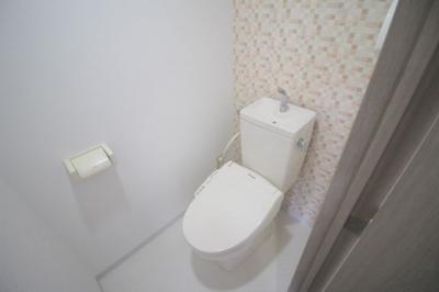 【トイレ】三隆(2)コーポラス