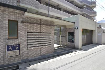 【エントランス】サンワプラザ六甲