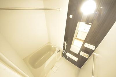 【浴室】グレージュ大橋