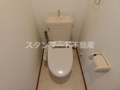 【トイレ】メゾンドアヴェルⅢ