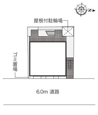 【内装】シャーロック ホーム