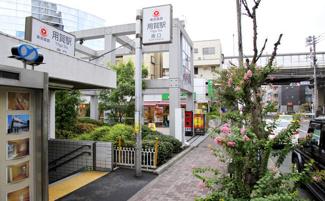 東京都世田谷区玉川台2丁目売地 最寄り駅の用賀駅です。