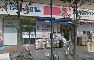 東京都世田谷区玉川台2丁目売地 ココカラファイン用賀駅前店です。