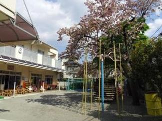 東京都世田谷区玉川台2丁目売地 青い空保育園です。