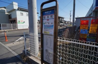 敷地入口前に千葉駅行きのバス停があり、都賀駅・桜木駅と3路線利用可能です