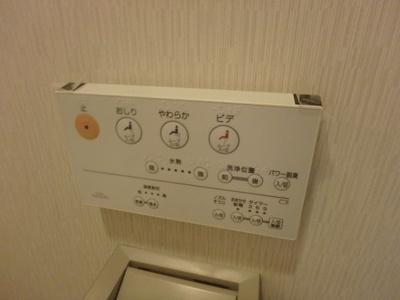 【トイレ】TSカーサテルッツォ