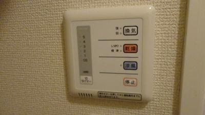 ☆浴室乾燥☆